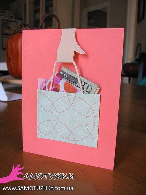 Как сделать открытку своими руками фото на день рождения