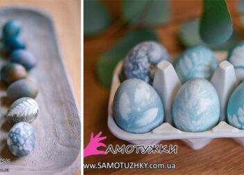 Ідея фарбування яєць натуральними барвниками. Покрокова інструкція