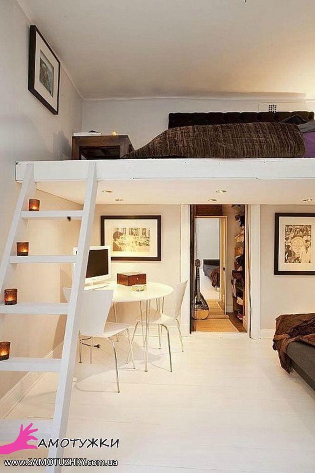 Как сделать спальню под потолком 234