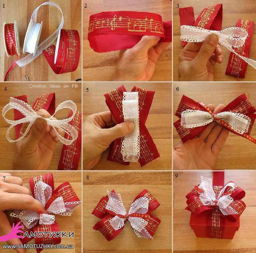 Как сделать подарок из лент своими руками