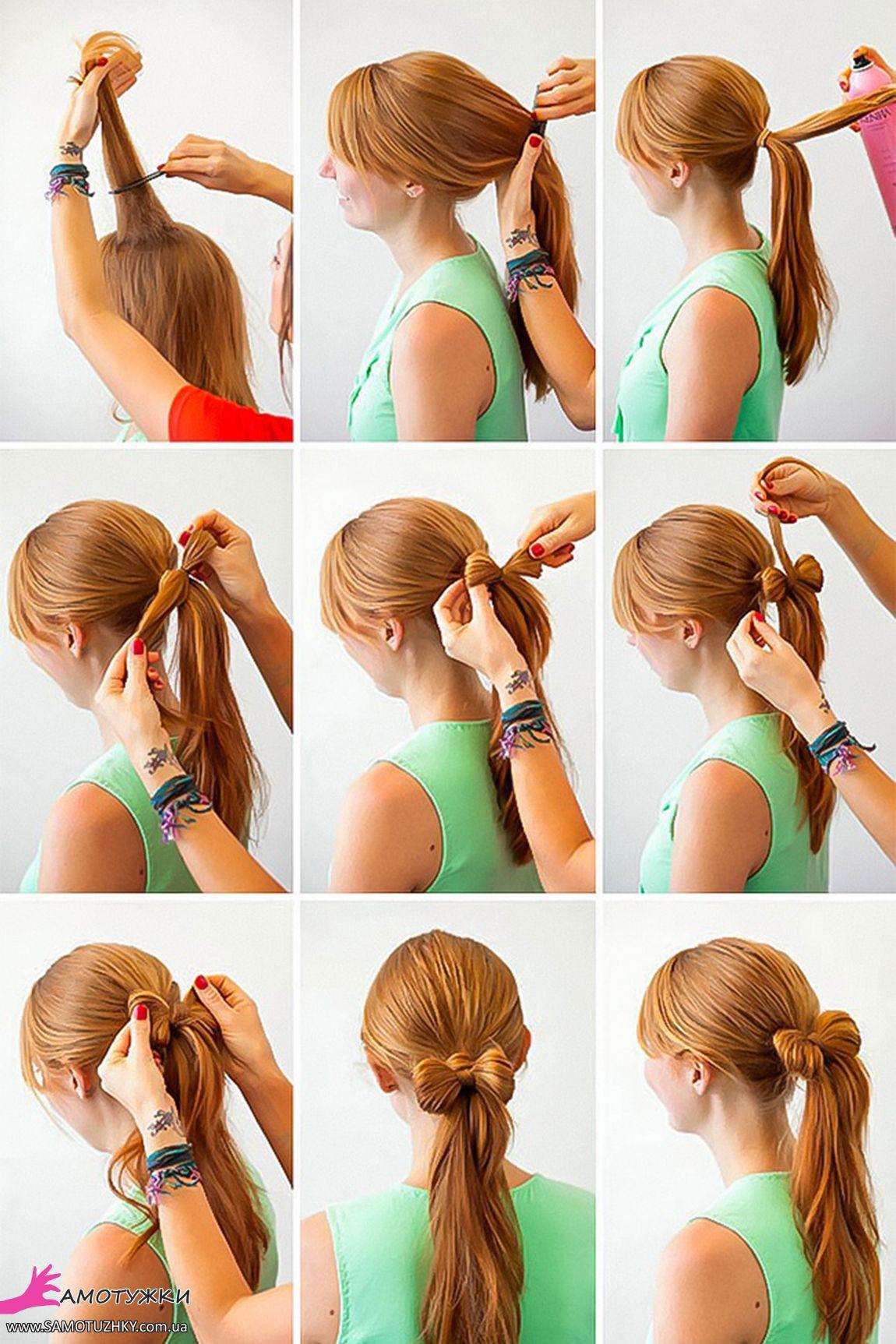 Анимешные причёски для девочек