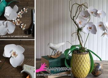 Орхідеї із паперу. Фото-урок