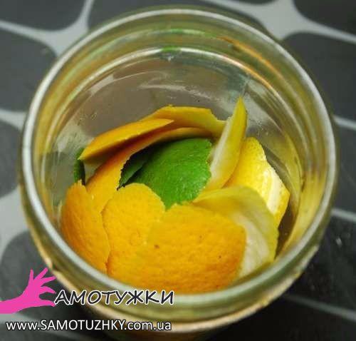 Ароматизатор воздуха из апельсинов