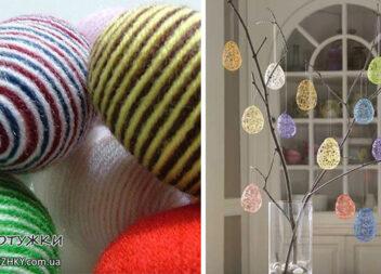 Великодній декор із ниток. 10 простих ідей