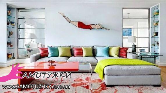 Декоративні подушки в інтер'єрі