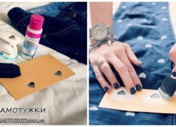 Декоруємо джинси своїми руками, 20 фото-ідей