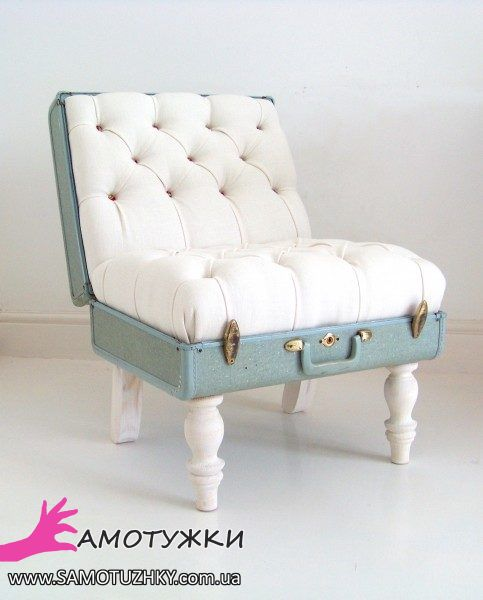 Мебель из старого чемодана.