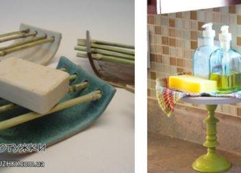 Оригінальні мильниці для ванної та кухні