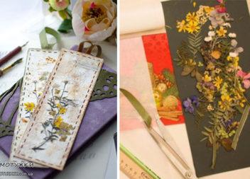 Закладка-гербарій: майстер-клас