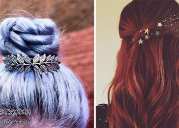 20 цікавих аксесуарів для волосся