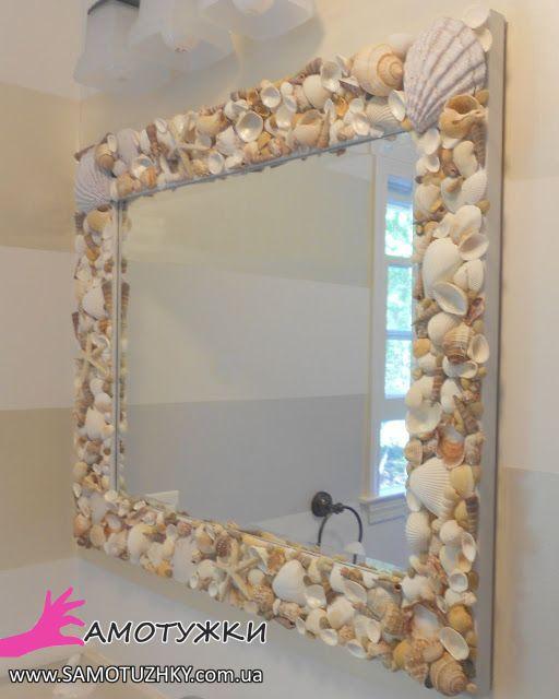 Как сделать зеркало для ванны своими руками