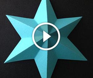 Паперова зірка: детальний відео-урок