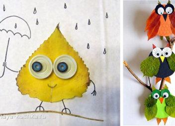 Творимо з опалого листя (підбірка прикладів - 50 фото)