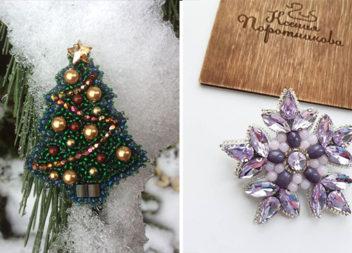 Чудові новорічні брошки із бісеру - 25 ідей для рукодільниць