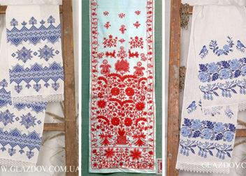 Орнаменти українського рушника та їхнє значення