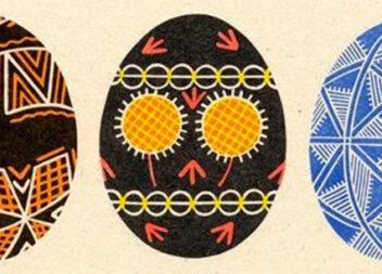 Традиційні писанки з різних регіонів України
