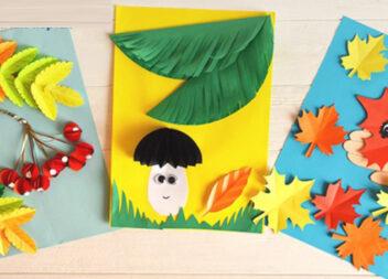 Осінні аплікації з кольорового паперу