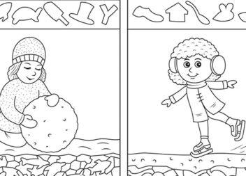 Вчимо малят візуалізації: цікава розмальовка. Аркуші для друку