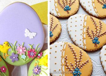 Готуємо великоднє печиво у формі писанок: 34 смачні ідеї