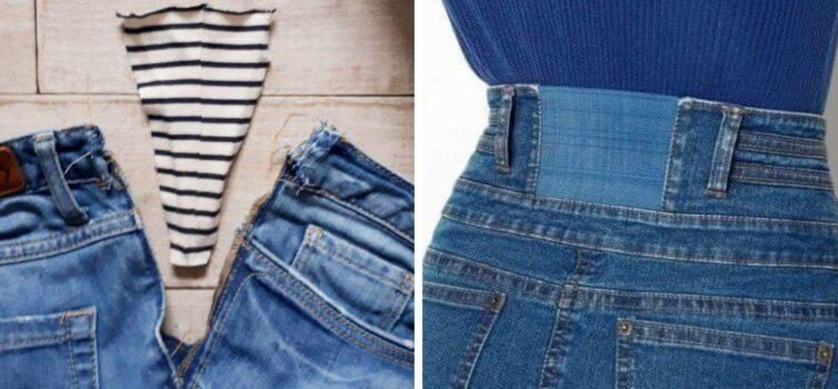 Дрібні перетворення джинсових речей, щоб зробити їх більш комфортними